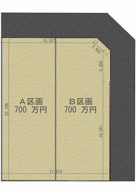 Y.明和町価格変更2.jpg